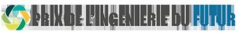 logo prix de l'ingénierie